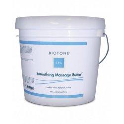 Beurre de Massage